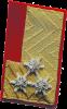 Bild Oberbrandrat